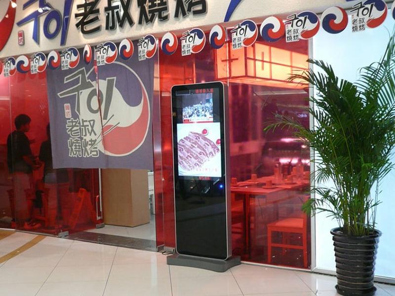 Digital signage QSR restaurant solution - Digital signage kiosk for special dishes