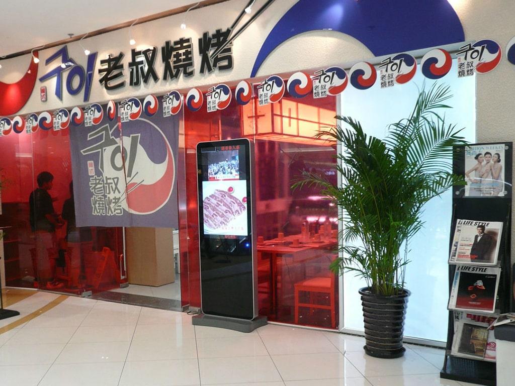 Digital signage QSR restaurant solution