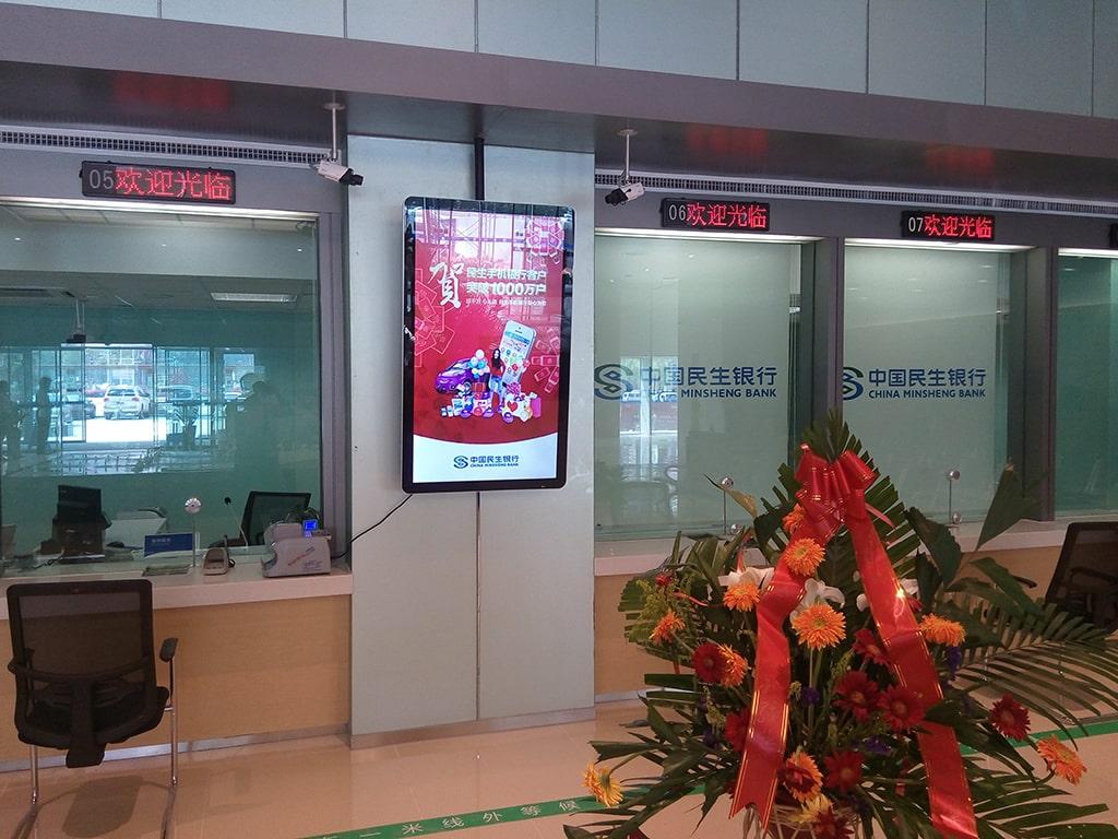 Digital signage banking&finance solution