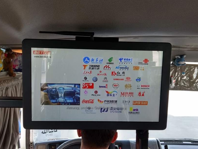 Digital signage bus solution - Bus digital signage with wifi updating