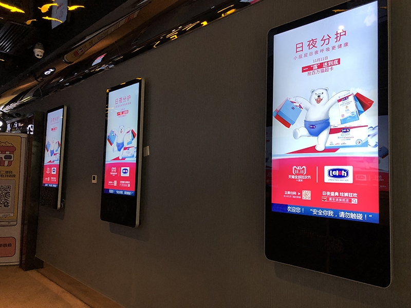 Digital signage shopping mall solution - Digital signage display for brand promotion