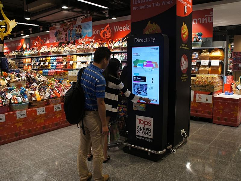 Digital signage supermarket solution - Digital signage kiosk for directory