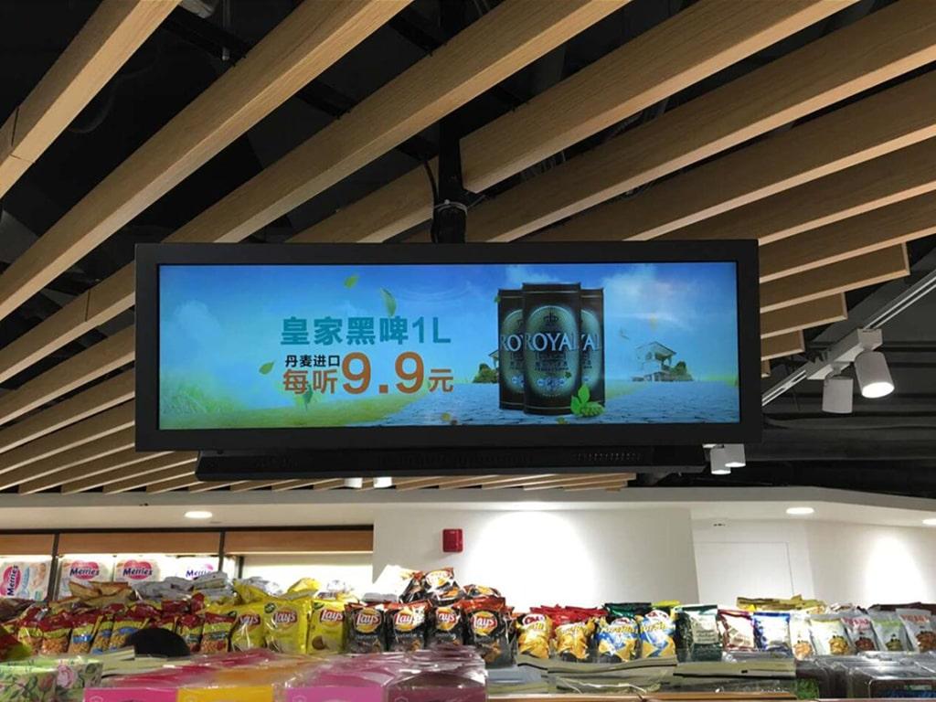 Digital signage supermarket solution
