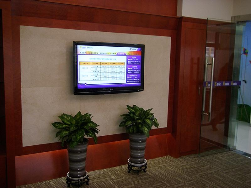 Digital signage banking&finance solution - Digital signage display for exchange rate