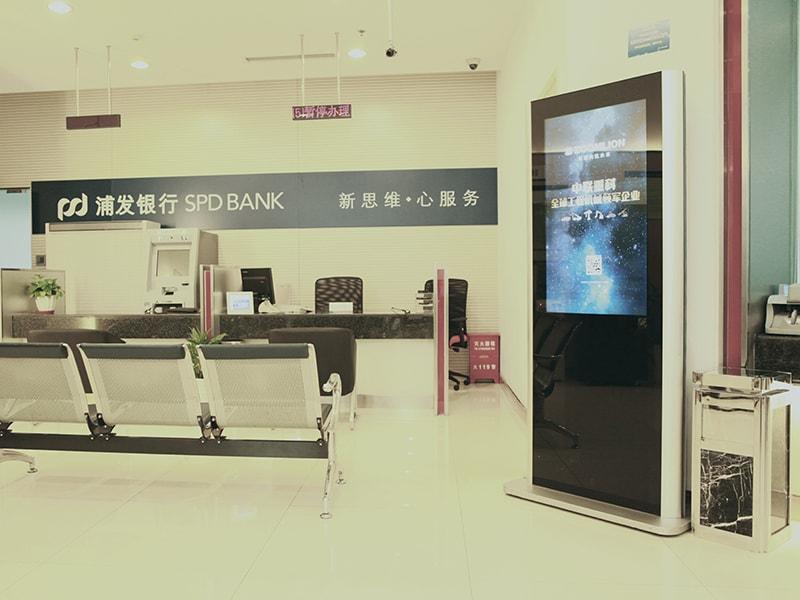 Digital signage banking&finance solution - Digital signage kiosk for brand promotion