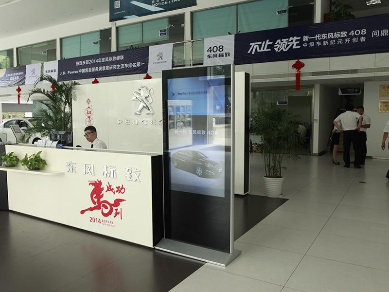 Digital signage corporate solution - Digital signage kiosk for company reception